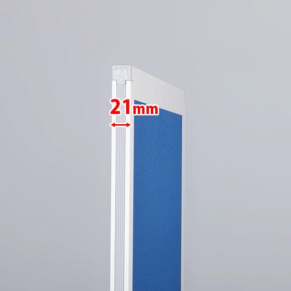 パネルは21mmの薄さでスッキリです。