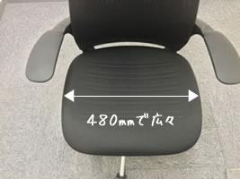ワンサイズのみの展開で老若男女問わず快適に座れる椅子です!