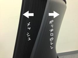背面部に硬さの異なる異素材を使うことにより、腰部はしっかりと支え、背上部は包み込むように支えます