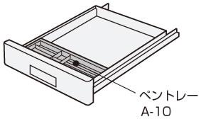 3段袖箱・上段の収納例