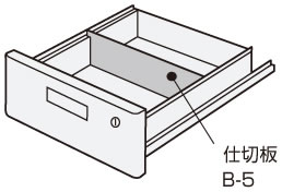3段袖箱・中段の収納例