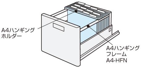 2段袖箱・上段の収納例(ハンギングホルダーは付いていません)
