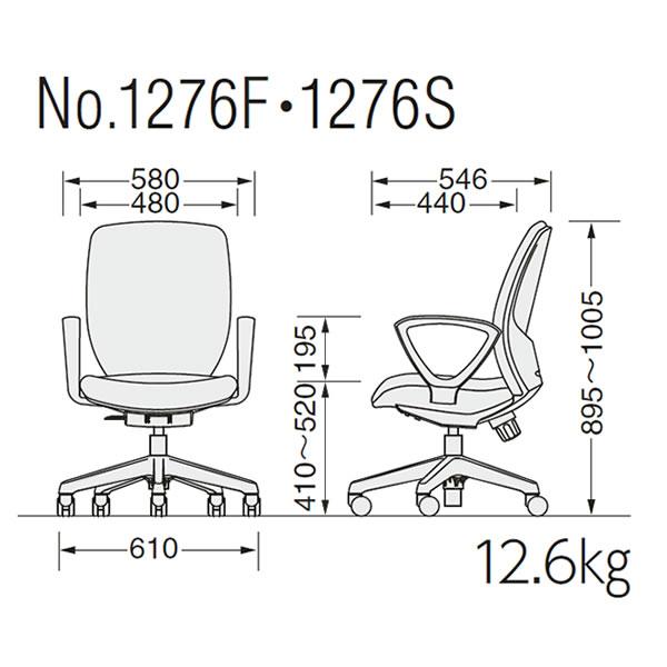 No.1276F・No.1276S