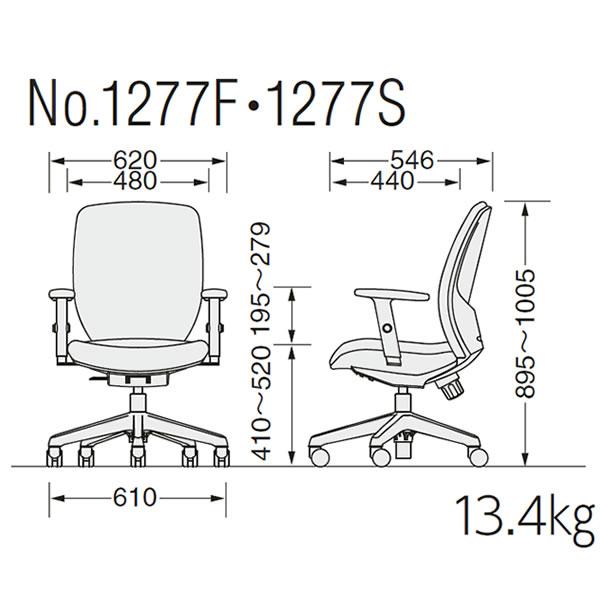 No.1277F・No.1277S