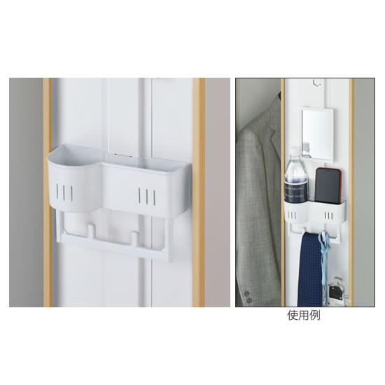 1段・2段タイプの扉には小物ポケット付ネクタイ・タオル掛け(フック機能付)を標準装備。ボトルや携帯機器を置ける小物入れと、フックの付いたネクタイ・タオル掛けです。(耐可重量1.5kg)。