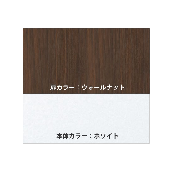 重厚なウォールナット木目