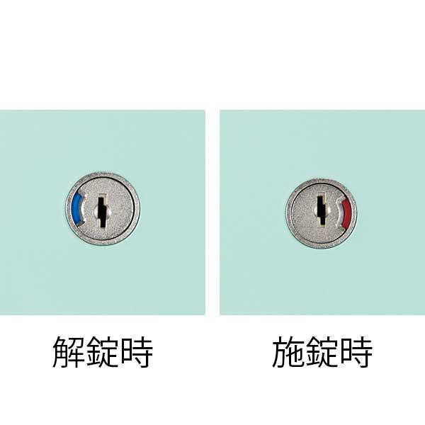解錠・施錠が一目でわかるインジケーターキー。解錠・施錠の状態が色表示と窓表示の双方で一目で確認でき、鍵のかけ忘れを防止します。
