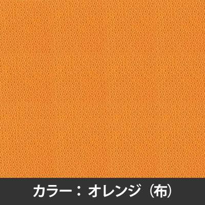 オレンジのカラーサンプル。防汚加工・光触媒。