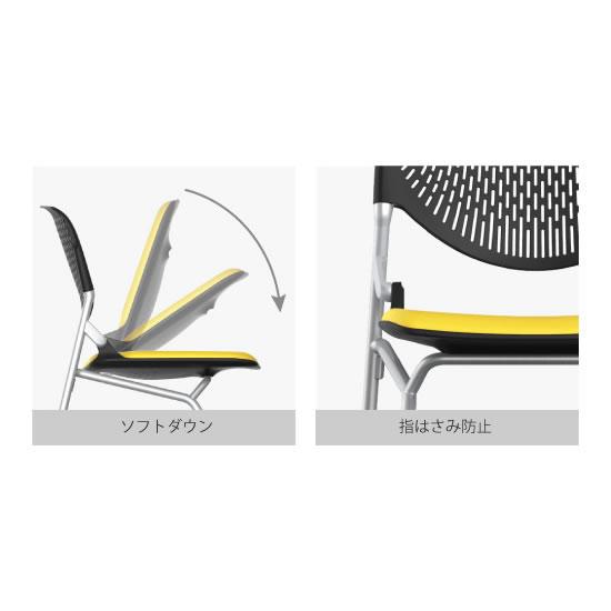 展開時に指などを挟んでけがをしないよう、座面はゆっくり降りる構造に。座を支えるフレームも指を挟みにくい場所に設計しました。