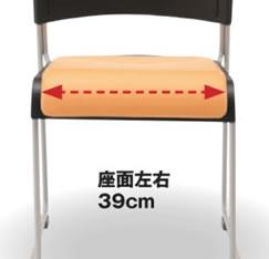 座幅は39cm。