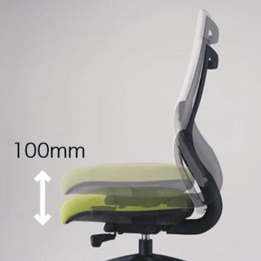 ガススプリング機構で、座面の高さは100mmの間で無段階調節が可能です。