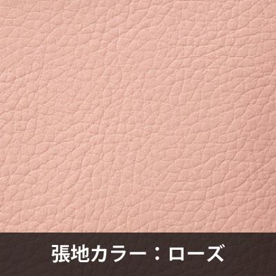 カラーサンプル(ローズ)
