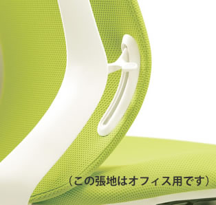 背フレーム部に備えられたレバー。上下させて背もたれのカーブの度合いを2段階に調整できます。