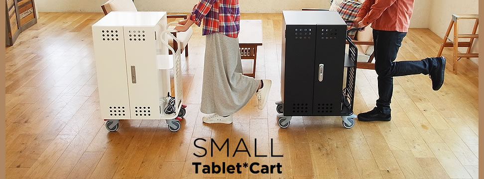 Tablet*Cart SMALL