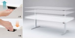 上下昇降テーブル