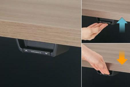 手元を見なくても、天板端に取り付けられたレバーを上げれば上昇、下げれば下降。簡単に操作できます。