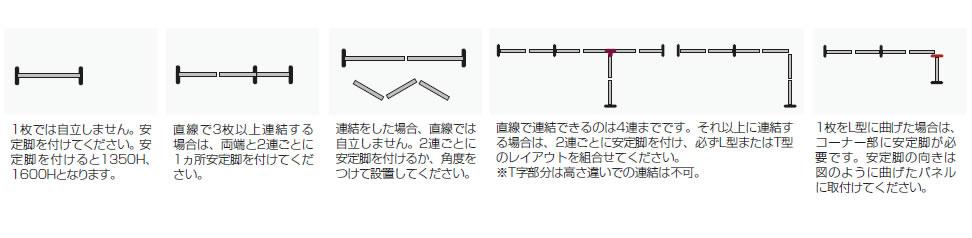 calxona-joint-1