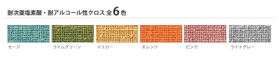 lb79-colors