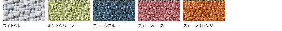 cloth-multi