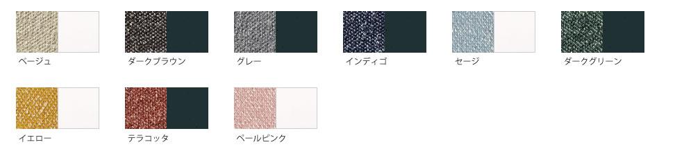 color-lineup-snowhut