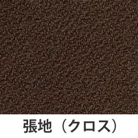 カラーサンプル(クロス張り・ブラウン)