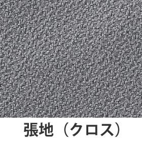 カラーサンプル(クロス張り・グレー)
