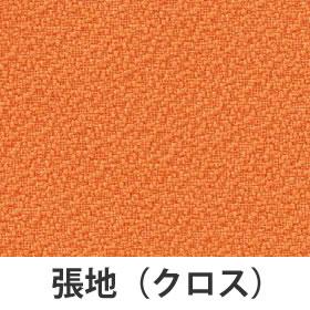 カラーサンプル(クロス張り・ベオレンジ)