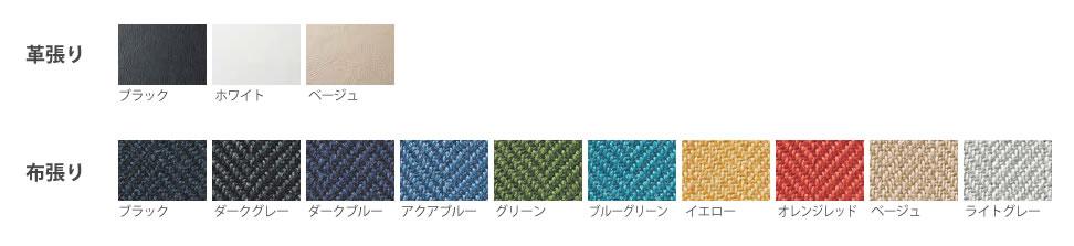 mode-color-sumple