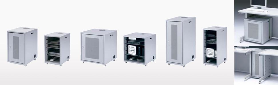 ネットワーク機器収納ボックス / CP-KBOX