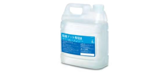ジェミニ型除菌剤を採用
