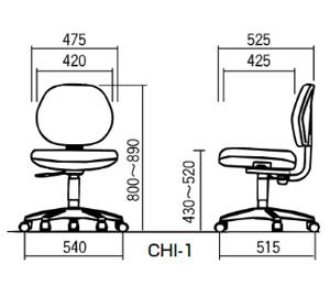 CHI-1 寸法図