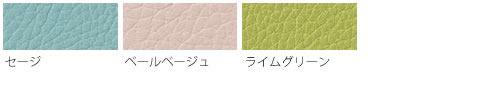 lb55-color-2
