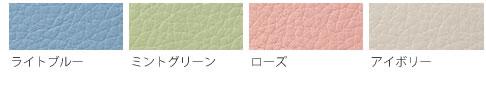 lb55-colors-1