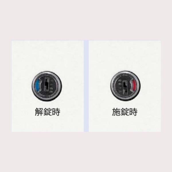 インジケーターキー 施錠/解錠が一目でわかるインジケーターキー。施錠、解錠の状態が色表示と窓位置の双方で一目で確認でき、鍵のかけ忘れを防止します。
