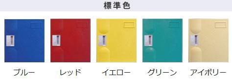 color-fujipla