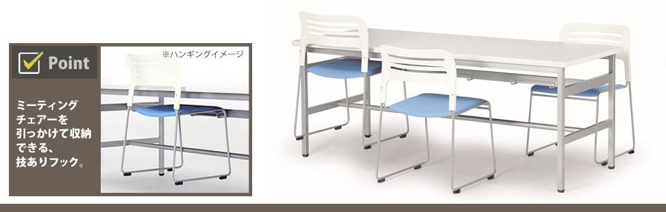 4本脚食堂テーブル HGFシリーズ