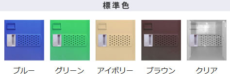 color-fuji_shoes
