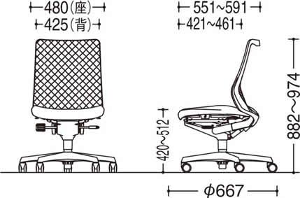 フルーエント寸法図(ローバック肘無し)