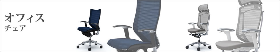 list-brand-chair