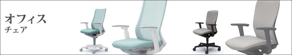 list-high-standard-chair