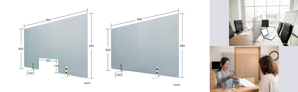 飛沫防止透明パネル