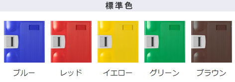 color_fujipla_nn