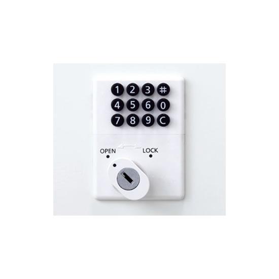 ボタン錠タイプ。