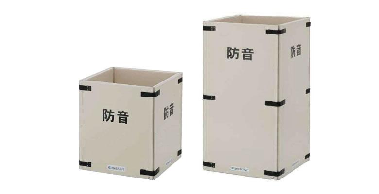 工場用防音ボックス