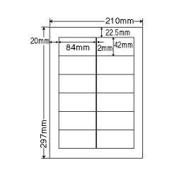ナナ LDW12PH シートカットラベル(ページプリンタ用ラベル)