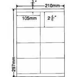 ナナ LDZ8U シートカットラベル(ページプリンタ用ラベル)