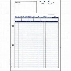 オービック 4126 単票明細請求書(4112後継商品)