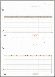 PCA対応 SBF-HT1182A LBP用仕切書/汎用伝票