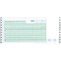 PCA対応 SBF-H776 給与明細封筒