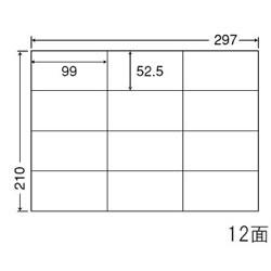 ナナ C12G シートカットラベル(マルチタイプ) A4 12面